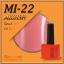 สีเจลทาเล็บ MIZHSE ชุด60 สี พร้อมอัลบั้มสีสวยๆ พร้อมทาสีให้เสร็จ คุ้มสุดๆไปเลย thumbnail 30