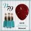 สีเจลทาเล็บ NICE สีสวยขวดสวย ยกเซ็ต 81 สี แถมอัลบั้มฟรี 1เล่มใหญ่ thumbnail 85
