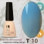 สีเจลเปลี่ยนสีตามอุณหภูมิ I'M Temperature Change Color Gel Nail Polish thumbnail 10