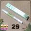 น้ำมันบำรุงเล็บ สีเขียว แบบหลอดปลายภู่กัน ลดราคา thumbnail 1