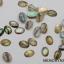 เม็ดพลาสติกลายหิน ทรงวงรี เลือกสีด้านใน thumbnail 3