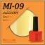 สีเจลทาเล็บ MIZHSE ชุด60 สี พร้อมอัลบั้มสีสวยๆ พร้อมทาสีให้เสร็จ คุ้มสุดๆไปเลย thumbnail 17
