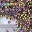 เพชรตูดแหลม สีม่วง ซองใหญ่ เลือกขนาดด้านในครับ thumbnail 4