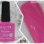 HACTR สีเจลทาเล็บ สีสวย เนื้อแน่น คุณภาพดี thumbnail 61