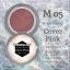 เจลต่อเล็บ Memory nail รหัส M05 ขนาด 10ml สีชมพูนูด Cover Pink thumbnail 1