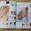 หนังสือลายเล็บ BK-12 รวมลายเล็บธรรมดา,เล็บเจล และขั้นตอนการทำ thumbnail 7
