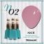 สีเจลทาเล็บ NICE สีสวยขวดสวย ยกเซ็ต 81 สี แถมอัลบั้มฟรี 1เล่มใหญ่ thumbnail 9