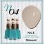 สีเจลทาเล็บ NICE สีสวยขวดสวย ยกเซ็ต 81 สี แถมอัลบั้มฟรี 1เล่มใหญ่ thumbnail 11
