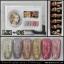 สีเจลทาเล็บ LEI ชุด6สี พร้อมกรอบรูป สีดี เนื้อแน่น คุ้มค่าราคาถูก เลือกสีด้านใน thumbnail 5