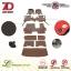พรมรถยนต์ 7 D Anti Dust รถ HYUNDAI H1 ELITE 11 ที่นั่ง thumbnail 4