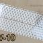 ฟอยล์ติดเล็บ ลายสีขาวพื้นใส รหัส SW Nails foils เลือกสีด้านใน ขนาด 4X40 เซน thumbnail 10