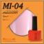 สีเจลทาเล็บ MIZHSE ชุด60 สี พร้อมอัลบั้มสีสวยๆ พร้อมทาสีให้เสร็จ คุ้มสุดๆไปเลย thumbnail 12