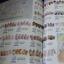หนังสือลายเล็บ BK-09 รวมลายเล็บแบบต่างๆ thumbnail 20