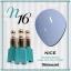 สีเจลทาเล็บ NICE สีสวยขวดสวย ยกเซ็ต 81 สี แถมอัลบั้มฟรี 1เล่มใหญ่ thumbnail 23