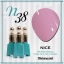 สีเจลทาเล็บ NICE สีสวยขวดสวย ยกเซ็ต 81 สี แถมอัลบั้มฟรี 1เล่มใหญ่ thumbnail 45