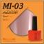 สีเจลทาเล็บ MIZHSE ชุด60 สี พร้อมอัลบั้มสีสวยๆ พร้อมทาสีให้เสร็จ คุ้มสุดๆไปเลย thumbnail 11