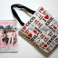 พร้อมส่ง-กระเป๋า CECILMCBEE จากนิตยสาร Seventeen japan thumbnail 3