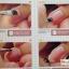 หนังสือลายเล็บ BK-01 Gel nail classroom thumbnail 29