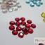 เพชรติดเล็บ กลม คละสี 4 มิล กล่องกลม thumbnail 8