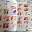 หนังสือลายเล็บ BK-01 Gel nail classroom thumbnail 32