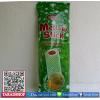 ขนม ok Mellow Stick รสแคนตาลูน【1ห่อ】