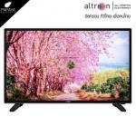 ALTRON ALTV-3210