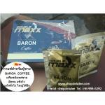 กาแฟDouble Maxx Baron Coffee 1 กล่อง 10 ซอง