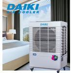 DAIKI DK-46