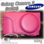 เคสกล้องหนัง กระเป๋ากล้อง Samsung Galaxy Camera2 EK-GC200 สีชมพู