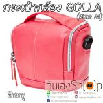 กระเป๋ากล้อง GOLLA Size M สำหรับ Mirrorless / DLSR สีชมพู