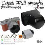 Case Fuji XA5 ตรงรุ่น เลนส์ kit 15-45 mm ใช้งานได้ครบทุกปุ่ม สีดำ