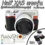 เคสกล้อง Half Case Fujifilm XA5 รุ่นเปิดแบตได้ ตรงรุ่น ใช้ได้ครบทุกปุ่ม สีดำ