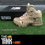 รองเท้าเดินป่า The Tank รุ่น GM Hiking สีมัลติแคม เบอร์ EUR 39 ( ยาว 245 มม. )