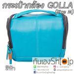 กระเป๋ากล้อง GOLLA Size M สำหรับ Mirrorless / DLSR สีฟ้า