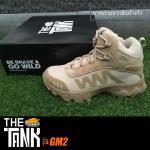 รองเท้าเดินป่า The Tank รุ่น GM Hiking สีทราย เบอร์ EUR 39 ( ยาว 245 มม. )