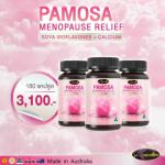 PAMOSA Pms & Menopause Relief 2 กป.