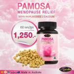 PAMOSA Pms & Menopause Relief 1 กป.