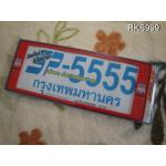 SP-5555 แบบ สั้น-สั้น