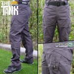กางเกงยุทธวิธี รุ่น ix9c (เคลือบกันน้ำ) สีเทา ไซส์ S