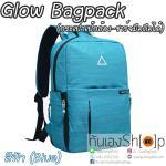 กระเป๋าเป้ใส่กล้อง สะพายหลัง รุ่น Glow Backpack ชาร์จแบตมือถือได้ สีฟ้า