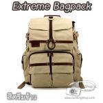 กระเป๋ากล้องสะพายหลังเป้ Extreme Bag สีครีม (Pre Order)