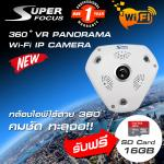 SuperFocus WI-FI 360°+SD16GB