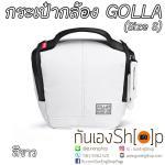 กระเป๋ากล้อง GOLLA Size S สำหรับ Mirrorless สีขาว