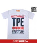เสื้อยืด OLDSKULL: EXPRESS TICKET TO TPE   WHITE