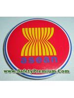 แม่เหล็กที่เปิดขวดโลโก้ ASEAN