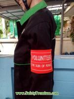 ปลอกแขน Volunteer - The sun of Peace