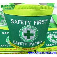 ปลอกแขน SAFETY PATROL, ปลอกแขน SAFETY AUDIT, ปลอกแขนตรวจความปลอดภัย