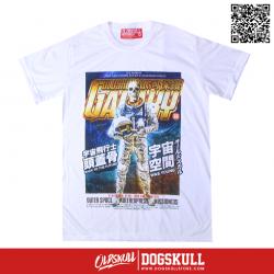 เสื้อยืด OLDSKULL : GALAXY   สีขาว