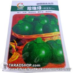 เมล็ดพันธุ์ผัก ฟักทอง (ชนิดซอง)