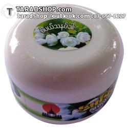 แป้งพม่า ทานาคาก กลิ่นมะลิ (กระปุกเล็ก)